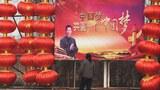 shi-jinping-qizil-chaghan.jpg